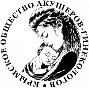 Логотип Крымкого общества акушеров-гинекологов